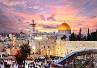 Ce trebuie sa stii cand vrei sa mergi in vacanta in Israel?